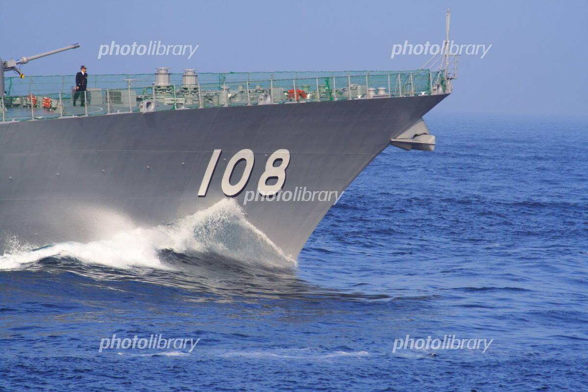 護衛艦の船首 写真素材 [ 290921...