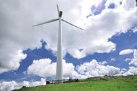 Shikoku Karst windmill Stock photo [296725] Shikoku