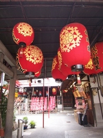 Osu Banshoji Stock photo [298013] OSU