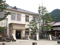 Gujo Hachiman former Government building Memorial Stock photo [341796] Gifu