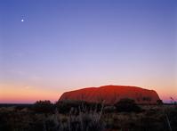 Australia Ayers Rock Stock photo [341941] Sunset