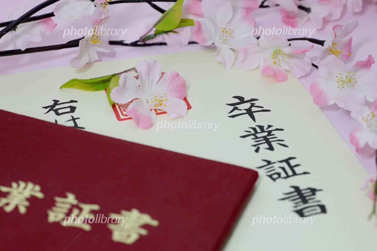 ´��-stock photo