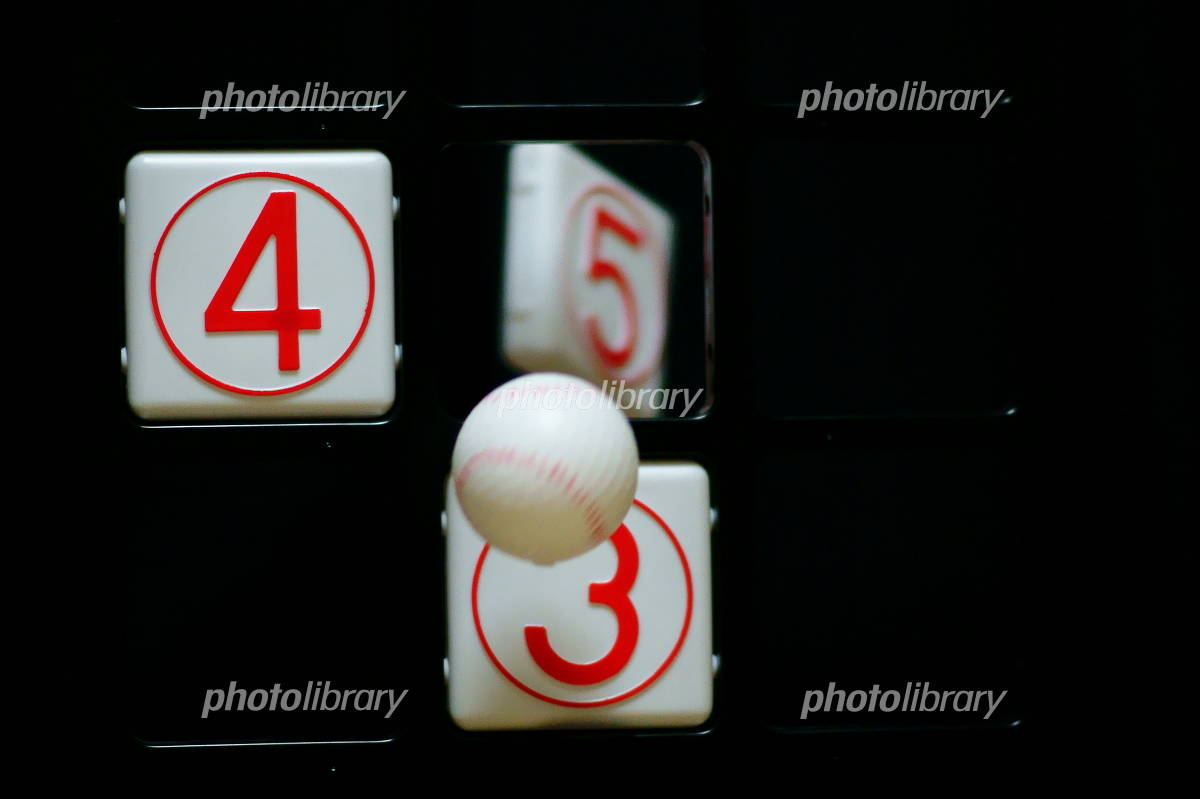���ȥ�å�������-stock photo