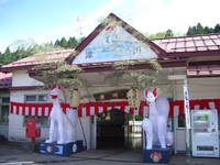 Kitsune no yomeiri Stock photo [408407] Kitsune
