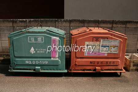 東京都府中市のダストボックス 写真素材 [ 464289 ] 無料素材- フォトライブラリー photolibrary