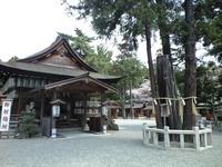 Omi Ichinomiya Takebe Taisha Stock photo [463267] Shiga