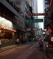 香港の裏通り の写真素材