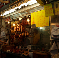 香港の鶏肉屋 の写真素材
