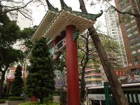 香港の公園 の写真素材