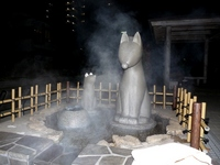 Footbath of Yuda Onsen Stock photo [513466] Yuda