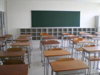 Classroom Stock photo [514837] Classroom