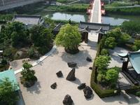 Cheongju Castle Gardens, Aichi Prefecture Stock photo [521345] Cheongju