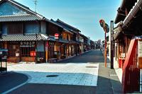 Inuyama castle town Stock photo [556134] Inuyama