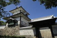 Ishikawa Gate Stock photo [606422] Ishikawa