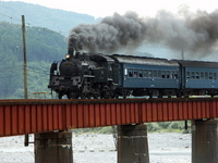 Steam locomotive at Oigawa Stock photo [609472] Steam