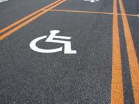 Handicapped private parking Stock photo [680166] Handicap