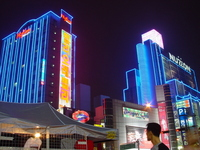 South Korea Seoul Dongdaemun Market  night view Stock photo [680182] Seoul