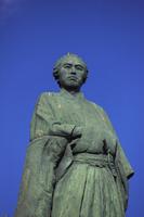 Sakamoto Ryu-ba-zo Stock photo [683593] Sakamoto