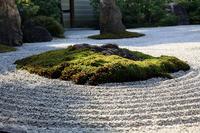 Kenninji Sekiya Garden Stock photo [684979] Kenninji