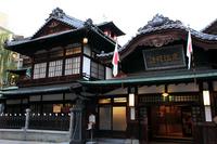 Ehime Matsuyama Dogo Onsen Stock photo [690183] Dogo