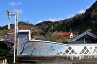 松崎町 ときわ大橋