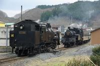 Steam locomotive Stock photo [768651] Moka