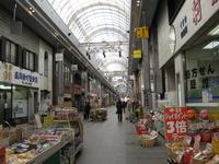 Morioka hotline fish butterfly Stock photo [772200] Arcade