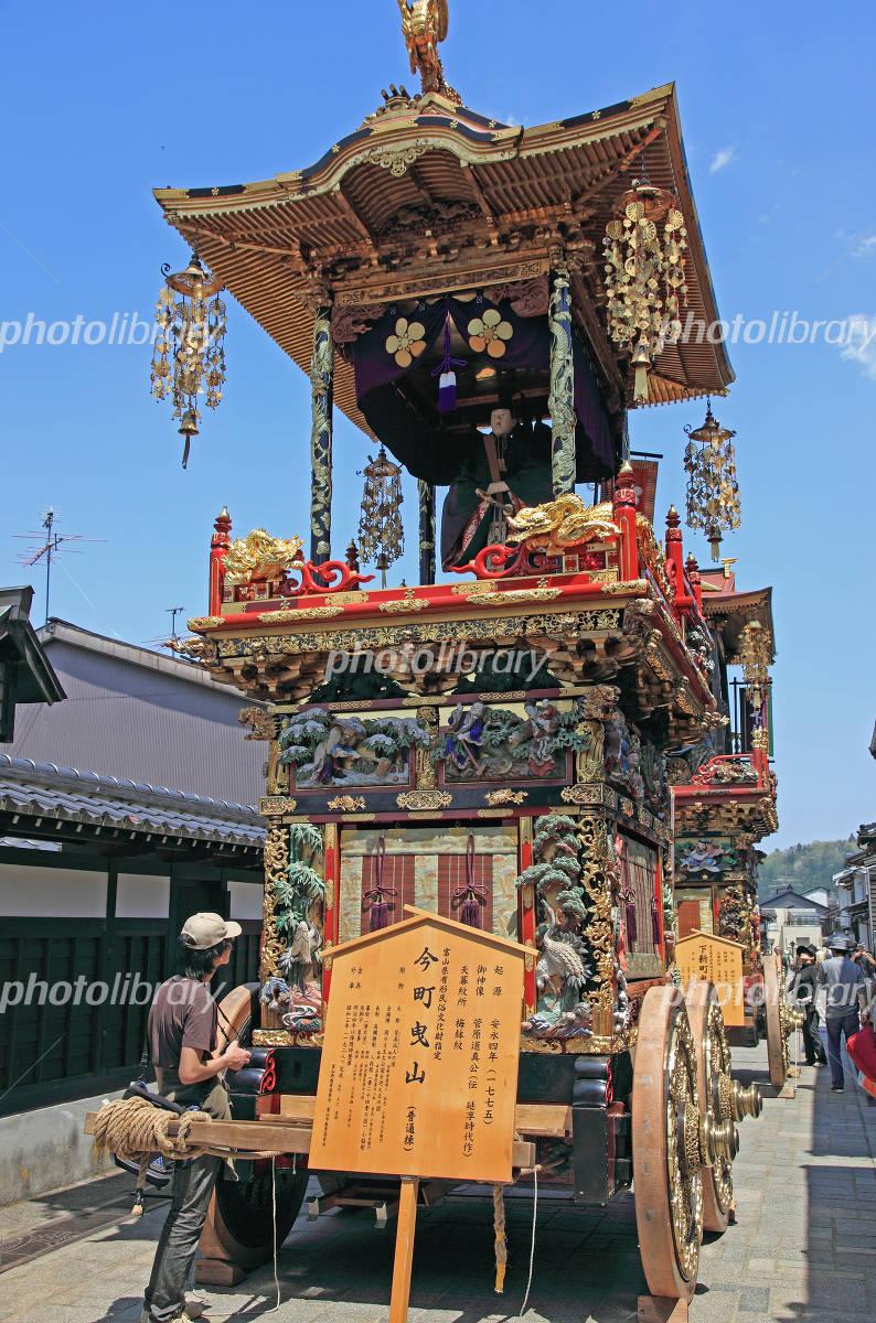八尾曳山祭 写真素材 [ 846071 ]...