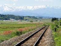 Rail and Iide mountain range Stock photo [845817] Iide