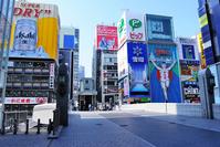 Osaka Dotonbori Stock photo [850006] Osaka