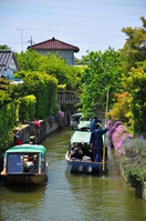 Junikyo boat tour Stock photo [851573] Junikyo