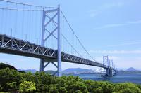Seto-Ohashi bridge Stock photo [854993] Bridge