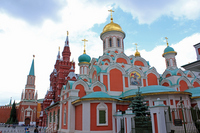 Buildings of Moscow Red Square Stock photo [855672] Russia