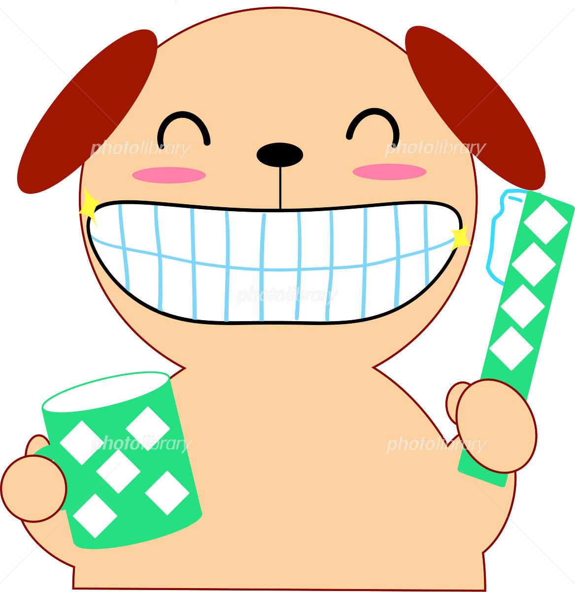 歯磨き 犬 イラスト素材 931448 無料 フォトライブラリー Photolibrary