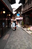 Streets of Arima Onsen Stock photo [923380] Arima