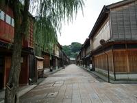 Kanazawa Higashi Chaya District Stock photo [924566] Tradesmen's