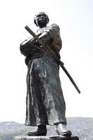 Sakamoto Ryu-ba-zo Stock photo [925086] Sakamoto