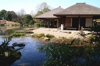 Fukui Prefecture scenic Yokokan Stock photo [927497] Garden