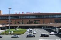 Sendai Station Stock photo [927871] Sendai