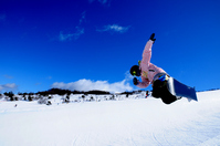 Snowboard Stock photo [932062] Half