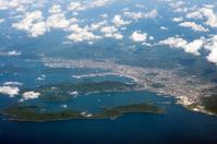 Yamaguchi Shunan Aerial Stock photo [932289] Yamaguchi