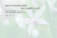 Mourning postcard [1026884] Mourning