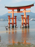 Itsukushima Shrine Torii Stock photo [1028677] Itsukushima
