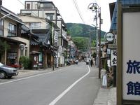 Yutagawa hot spring Stock photo [1036956] Yutagawa