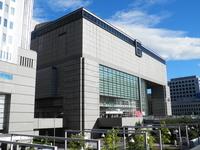 Aichi Prefectural Arts Center Stock photo [1038777] Aichi