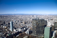 Tokyo views as seen from the Tokyo Metropolitan Government Office Stock photo [1140075] Tokyo