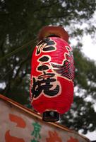 Takoyaki lantern festival fair Stock photo [1140653] Red