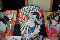Battledore of battledore City of Sensoji Temple Stock photo [1141038] Sensoji