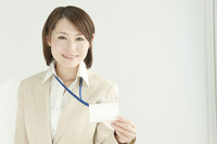 A businesswoman Stock photo [1141945] Business