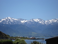 New Zealand mountain Stock photo [1143104] Mountain